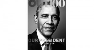 111015-National-President-Barack-Obama-Covers-Out-Magazine-16x9.jpg