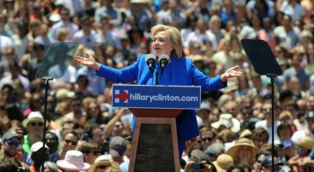 "Did Democrats ""Clear the Field"" for Hillary Clinton in 2016?"