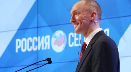 "Corey Lewandowski ""Forgot"" He Gave Carter Page Permission for Russia Trip"