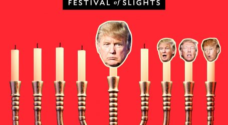 "Festival of Slights, the Third Night: ""Holocaust Centers"""