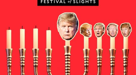 "Festival of Slights, the 4th Night: ""Short Guys That Wear Yarmulkes"""