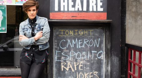 """With """"Rape Jokes,"""" Cameron Esposito Turns the Lowest Form of Comedy Into Something Groundbreaking"""