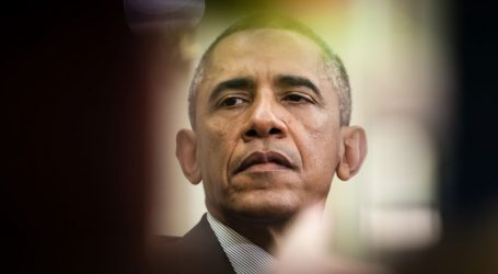 President Obama Calls for Action After El Paso and Dayton