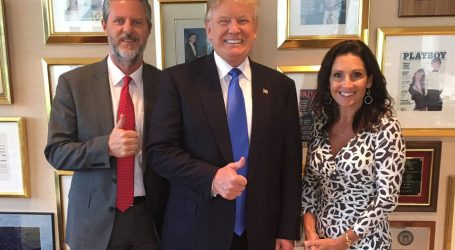Republicans Clam Up About Jerry Falwell Jr.